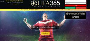 ทางเข้าเว็บUFA365